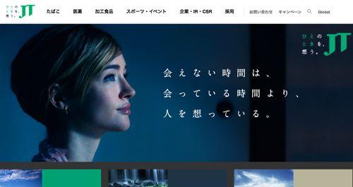 JTイメージ画像