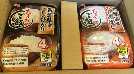 2914日本たばこ産業株主優待