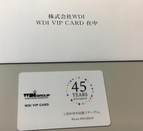 3068WDIVIPカード