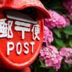 6178日本郵政アイキャッチ画像