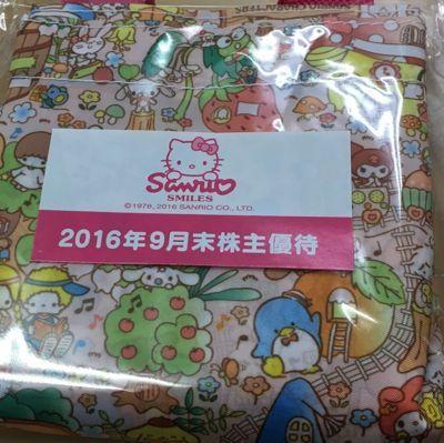 [8136]サンリオ 2016年9月権利確定分 100株保有のキャラクターグッズ