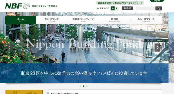 8951日本ビルファンドトップページ画像