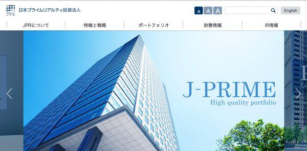 8955日本プライムリアルティトップページ画像