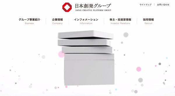 7814日本創発グループトップページ画像