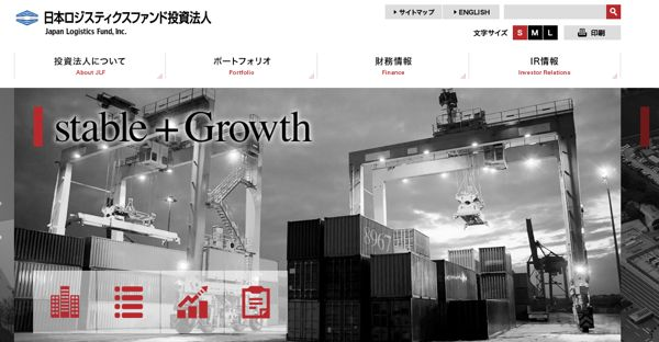8967日本ロジスティクスファンド投資法人 トップページ画像
