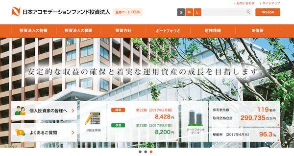 3226日本アコモデーションファンド トップページ画像