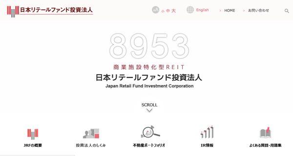 8953日本リテールファンド投資法人トップページ画像