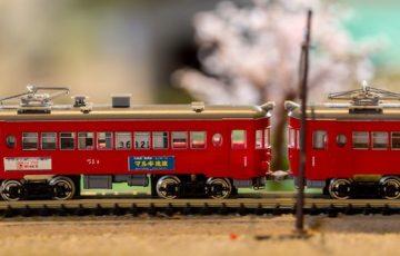 9142JR九州アイキャッチ画像