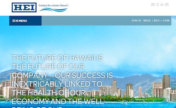 HEハワイアンエレクトリックトップページ画像