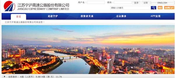 00177江蘇高速道路トップページ画像