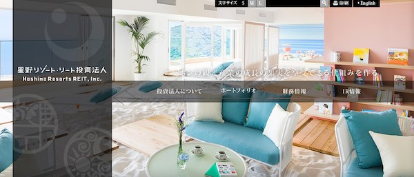 3287星野リゾート・リート投資法人 トップページ画像