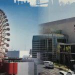 8977阪急リート投資法人アイキャッチ画像