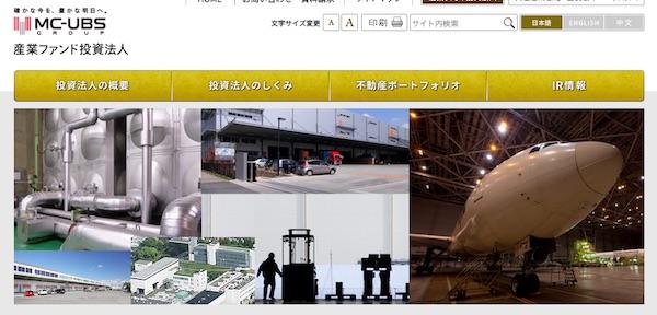 3249産業ファンドトップページ画像