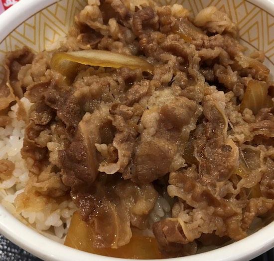 7550すき家牛丼