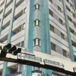 8979スターツプロシード投資法人分配金受領日記