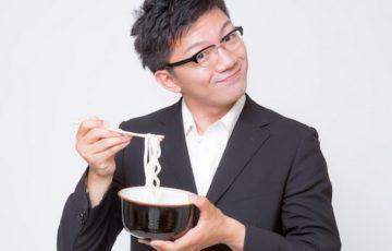 9850グルメ杵屋株主優待利用日記