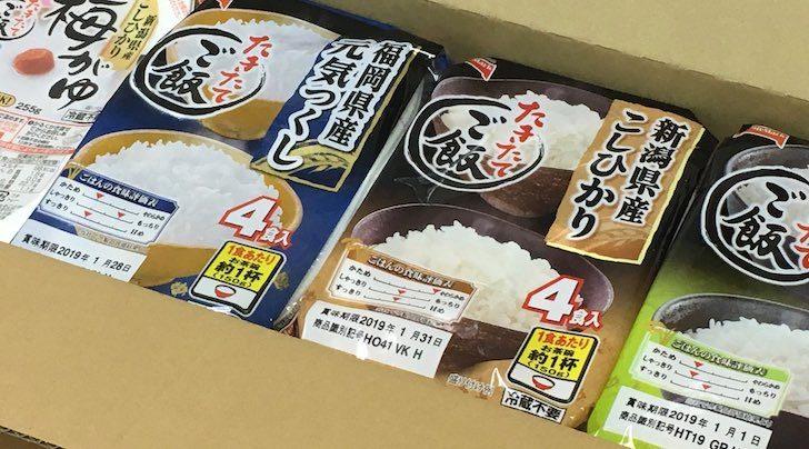 2914日本たばこ産業株主優待紹介