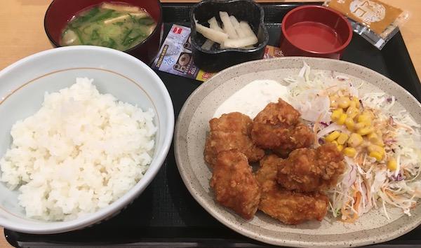 7550旨味タルタル唐あげ定食