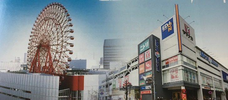 8977阪急リート投資法人分配金受領日記