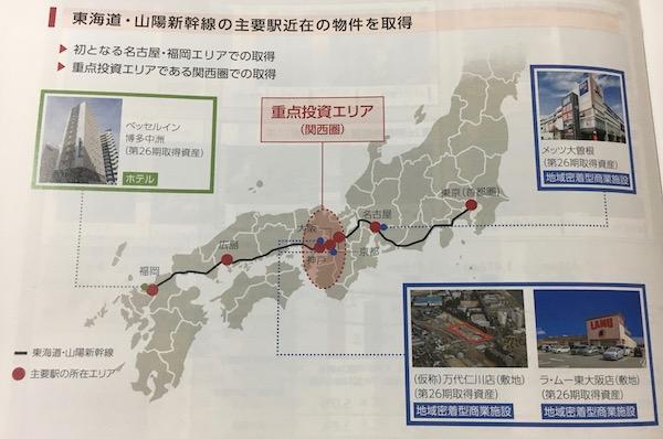 8977阪急阪神リート投資法人・外部成長への取り組み