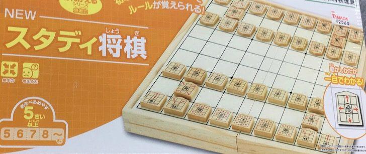 9831ヤマダ電機株主優待利用日記