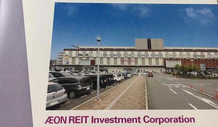 3292イオンリート投資法人資産運用報告書