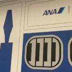 9202ANAHD空港ラウンジ利用日記