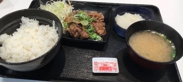 9861吉野家HDおろし牛カルビ定食