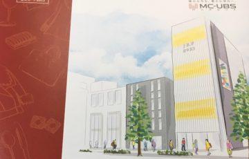 8953日本リテールファンド投資法人分配金受領日記