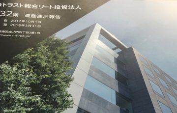 8961森トラスト総合リート投資法人分配金受領日記