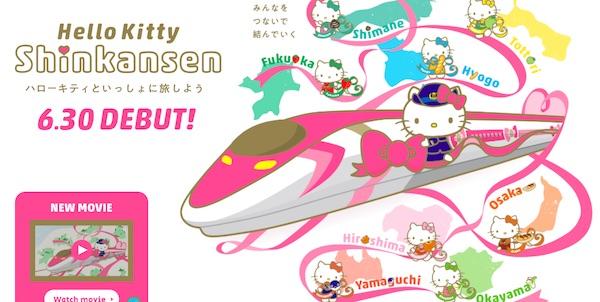 9021JR西日本ハローキティ新幹線