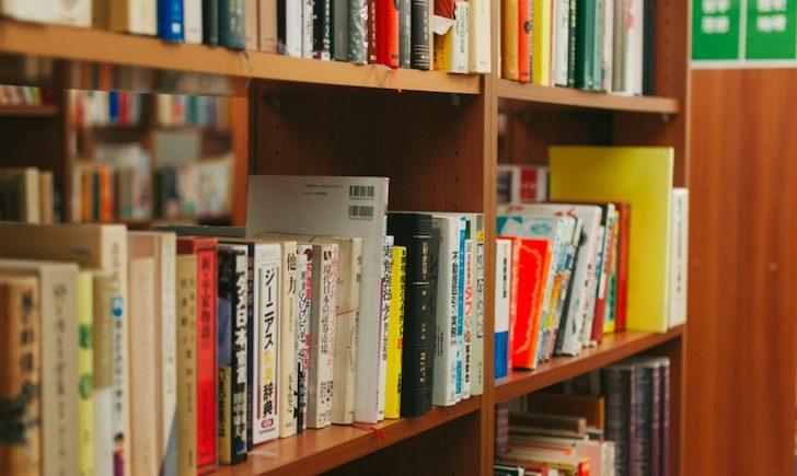 3313ブックオフコーポレーション配当金受領日記