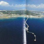 9511沖縄電力配当金受領日記