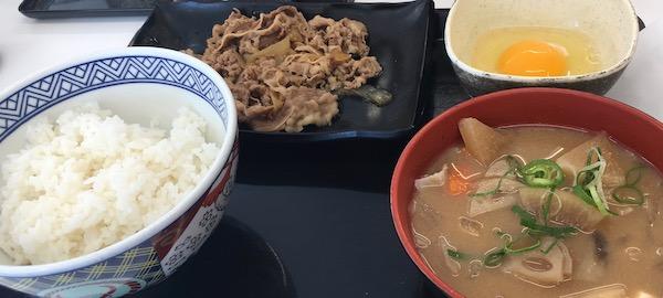 9861吉野家HD牛皿定食
