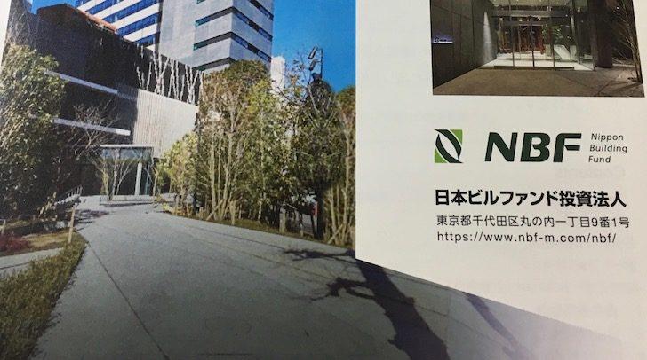 8951日本ビルファンドアイキャッチ画像