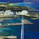 9511沖縄電力アイキャッチ画像