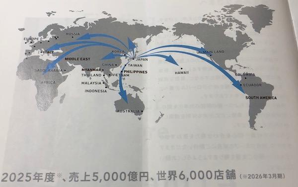 3397トリドールの世界戦略について