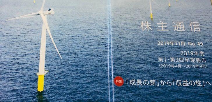 8058三菱商事アイキャッチ画像