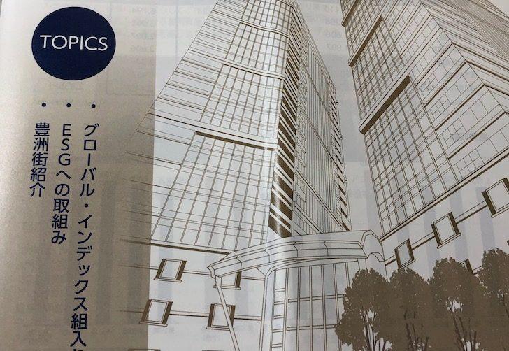 8958グローバル・ワン不動産投資法人2019年9月期資産運用報告書