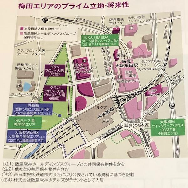 梅田エリアのプライム立地将来性
