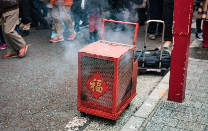 00003香港チャイナガストップページ画像
